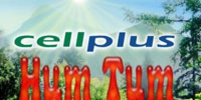 cellplus-hum-tum-duo-de-reve-pour-soiree-feerique