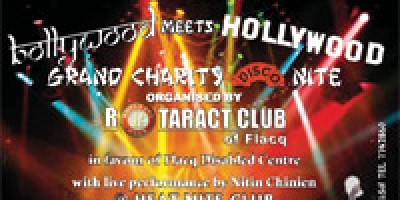 help-the-rotaract-make-the-difference