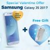 offre-speciale-st-valentin-nbsp-achetez-un-samsung-galaxy-nbsp-j5-2017-a-un-prix-promotionnel-nbsp-et-recevez-nbsp-nbsp-un-powerbank-en-cadeau