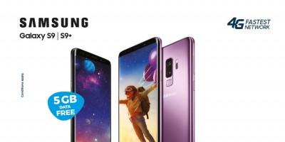 samsung-galaxy-s9-et-s9-les-smartphones-les-plus-attendus-du-moment-en-vente-dans-les-telecom-shops