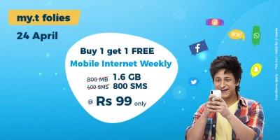 my-t-folies-mardi-24-avril-achetez-un-package-internet-mobile-weekly-a-rs-99-et-recevez-un-deuxieme-en-cadeau
