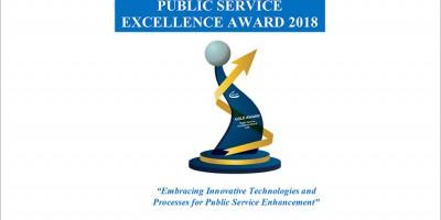 les-ministeres-invites-a-participer-au-lsquo-public-service-excellence-award-rsquo