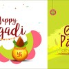 ougadi-et-gudi-padwa-celebres-le-samedi-6-avril-nbsp