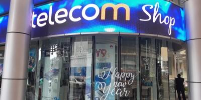 fetes-de-fin-d-rsquo-annee-les-heures-d-rsquo-ouverture-des-telecom-shops-etendues