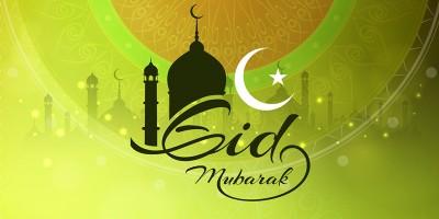 eid-ul-fitr-celebree-a-maurice-ce-dimanche-24-mai