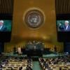 ONU: les Palestiniens en quête de légalité pour présider le Groupe des 77