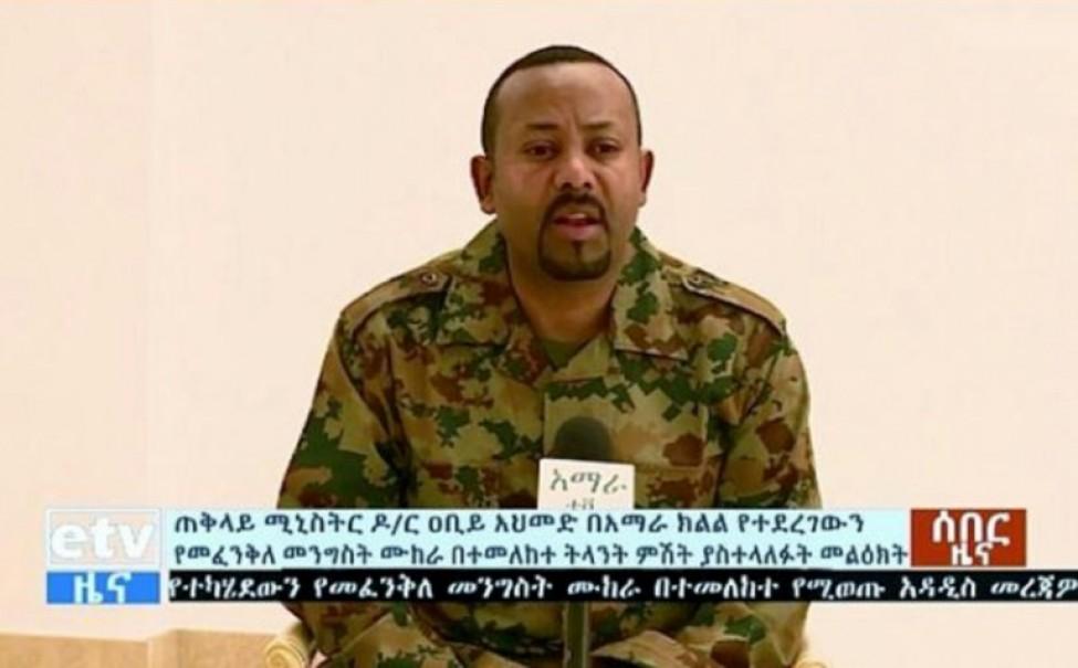 Cette photo fournie par la TV éthiopienne montre le Premier ministre Abiy Ahmed s\'adressant au public après des troubles le 23 juin 2019.