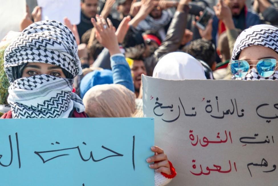 Manifestants antipouvoir dans la ville irakienne de Bassora le 11 février 2020