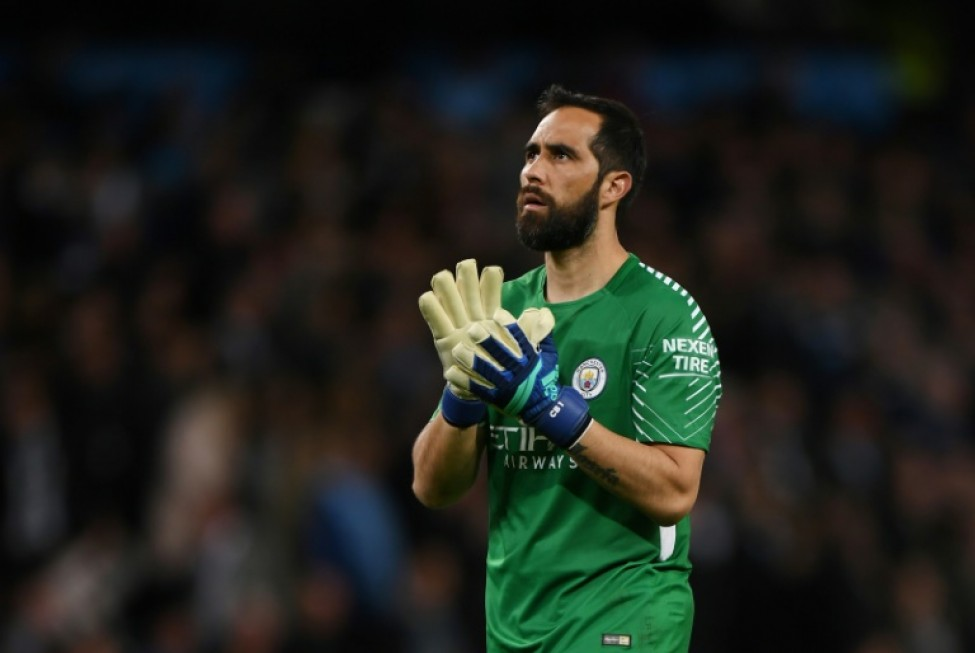 5b738a5db Muric recalled by Man City to cover Bravo injury -football- my.t ...