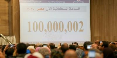 la-population-de-l-egypte-atteint-les-100-millions