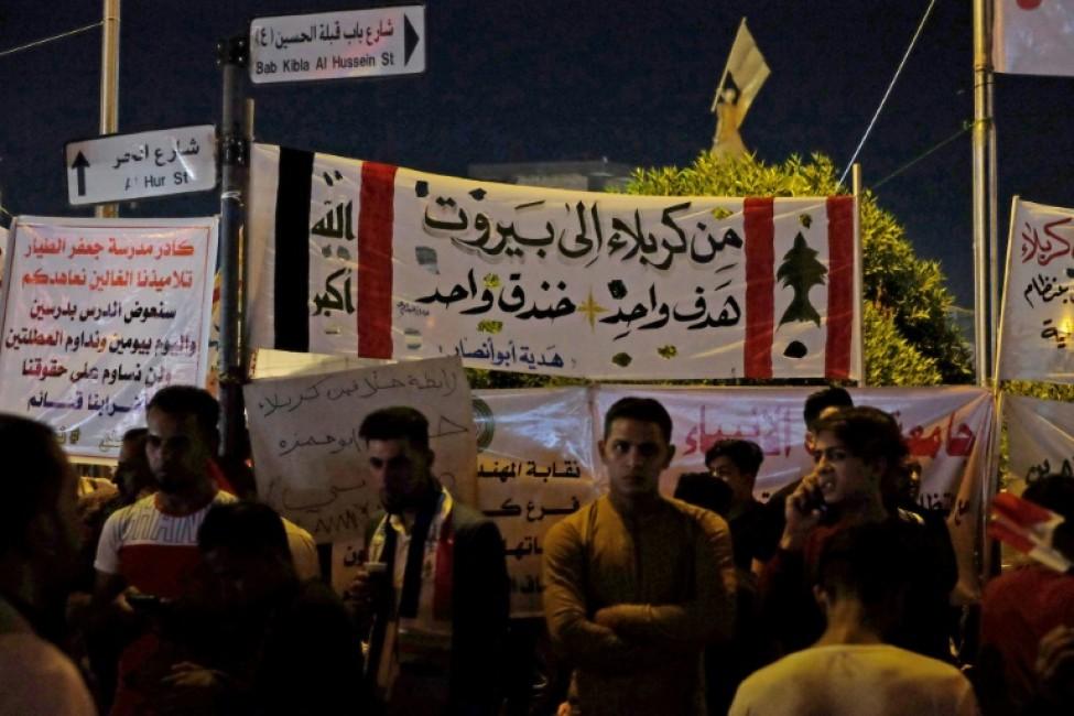 Une bannière accrochée par des manifestants irakiens portant la mention \