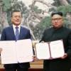 les-dirigeants-des-deux-corees-au-mont-paektu-pour-une-demonstration-d-unite