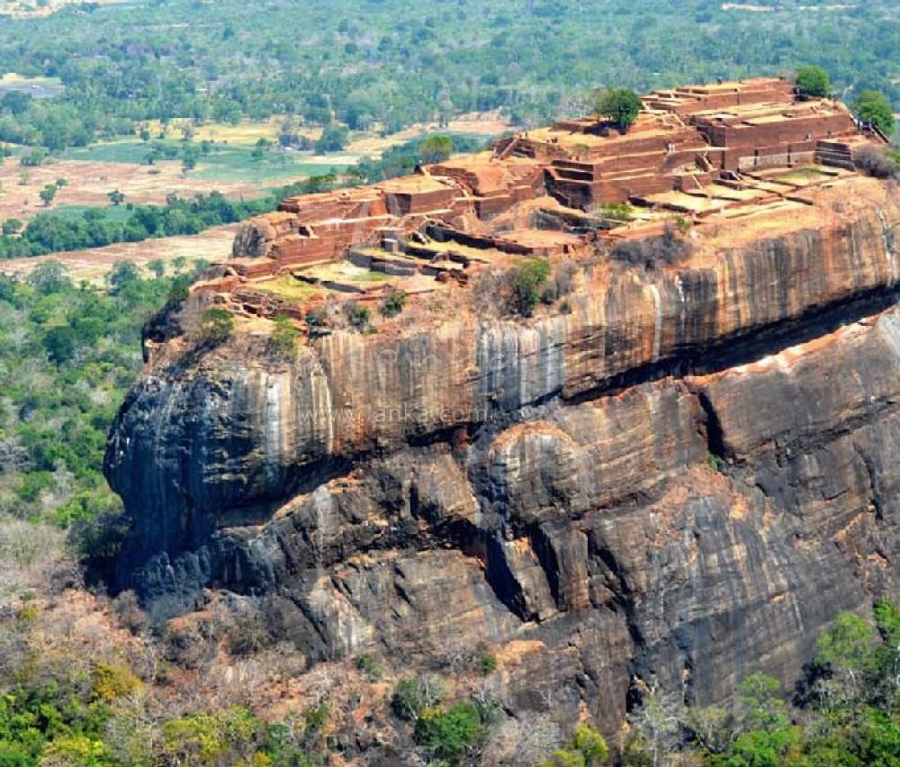 Heritage - Sigiriya